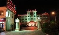 南部山下酒店:三清山庄230元/标间/不含发票,南部山下酒店,四星级装修。