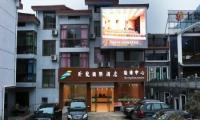 三清山卧龙国际酒店接待中心,160元/标间/非周末价/不含发票,东部山下酒店,三星级标准装修,真实惠!