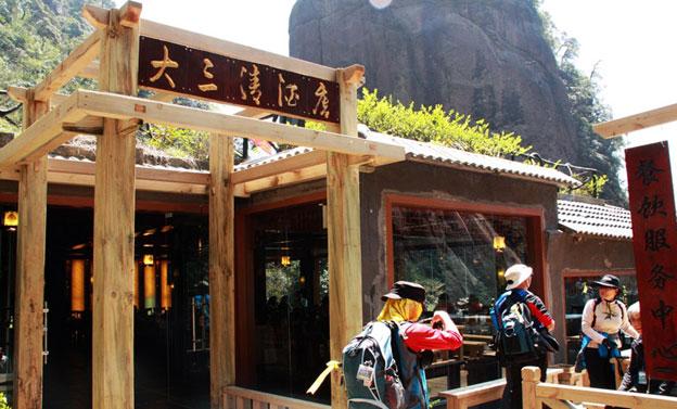 山上酒店:大三清酒店,440元/三人间/非周末(不含票),位置绝佳,超实惠