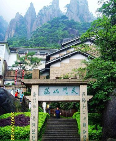山上酒店:天门山庄,960元/三人间/十一房价,挂三星级酒店,24小时热水,条件好。