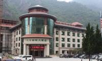 三清山天伦国际大酒店:380元/标间/非周末,南部山下四星级酒店,实惠,房间条件不错。