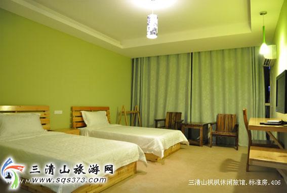 三清山枫枫旅馆,228元/标间或单间/周末/不含发票,三星级新装修,很有特色,包您满意。