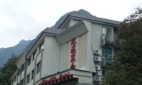 南部山下酒店:双溪寒舍140元/标间/平时价,三星级装修,超实惠。