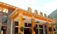 三清山卧龙国际酒店,东部山下酒店,240元/标间或单间/非周末/四星/不含发票,超级豪华度假山庄。