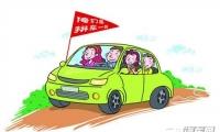 三清山一日游散客拼团:430元/人(门票+索道+导游+中餐+车费)特价,只限南部索道往返,超级实惠。
