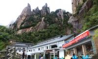 山上酒店:日上山庄,1000元/三人间(十一房价),山上条件最好的酒店,超实惠,日上山庄十一房价。