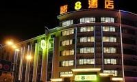 婺源浅水湾速8酒店,300元/档间或单间,婺源县城酒店,地理位置优越,交通便捷。