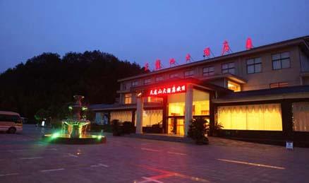 东部山下酒店:天龙山大酒店,240元/标间/非周末/不含票,距离东部索道仅20分钟,四星级装修。