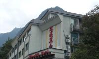 南部山下酒店:双溪寒舍,180元/标间/周末(不含发票),三星级装修,超实惠。