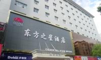 上饶东方之星酒店:160元/标间/非周末/含早,位置超好,离上饶市步行街仅几百米远,非常实惠