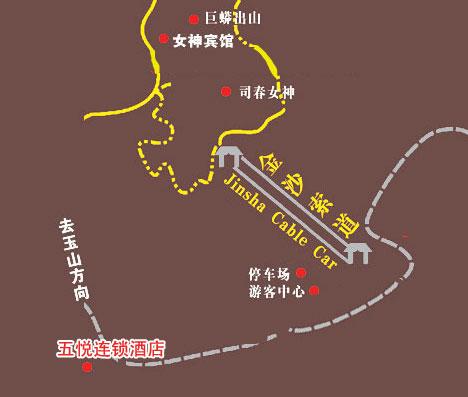 五悦连锁酒店(东部)