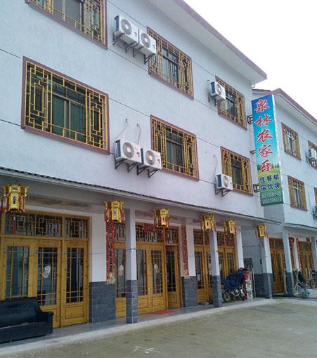 东部山下酒店:三清山泉林农家乐100元/标间/非周末/不含发票,最实惠的地道农家乐!