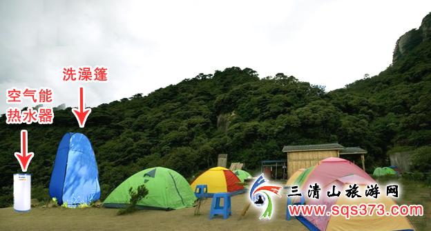 三清山杜鹃林帐篷,150元/双人帐/清明节,露营地点:杜鹃林(杜鹃山庄),提供热水洗澡,看日出超近,超酷超爽的体验。