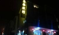 三清山安馨旅馆,140元/标间/平时价,山下温馨农家乐,很有特色,包您满意!