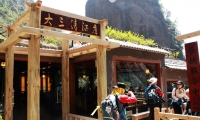 山上酒店:大三清酒店多人间,150元/床位/周末/不含发票,24小时热水,超实惠