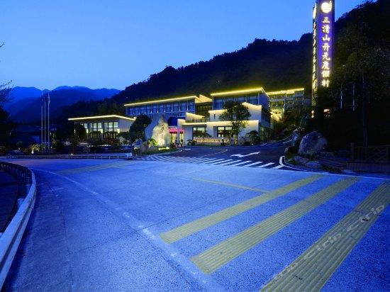 东部山下酒店:三清山开元度假村,520元/标间/非周末/含自助早餐不含票,五星级装修,超实惠。
