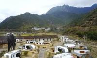 三清山房车营地预订,480元/起,度假胜地,多种房型,供你选择!