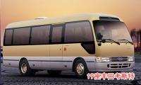 三清山旅游包车服务,预付定金100元,有4座小车、7座面包车、17座江铃全顺、19座考斯特、30-40多座宇通大巴。